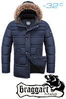 "Куртка для мужчин зимняя Коллекция: Braggart ""Dress Code"" размер: (46-S)"