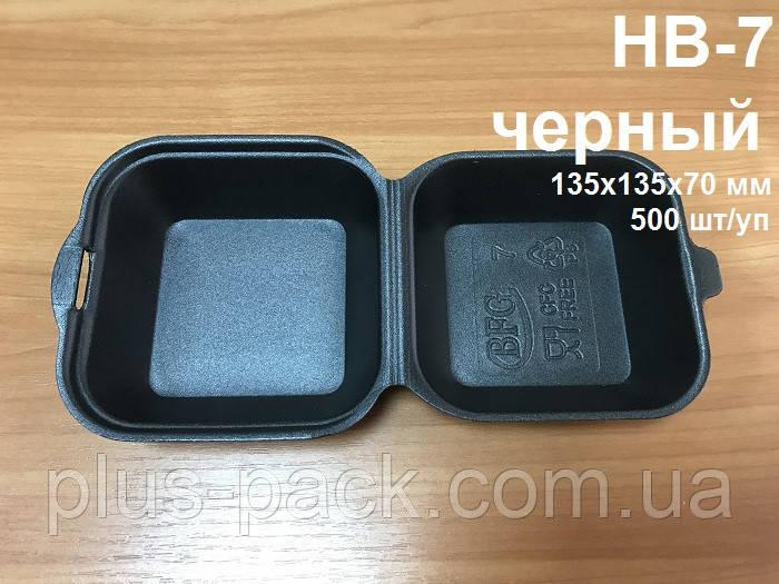 Одноразовая упаковка ланч-бокс  (бургер) черный