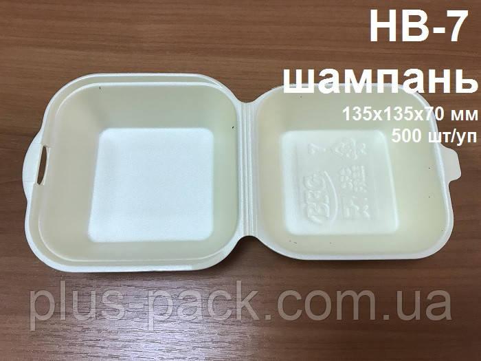 Ланч-бокс для доставки еды НВ-7 шампань - Плюс - Пак Украина в Киеве