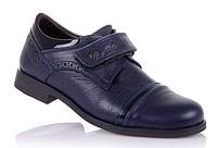 Школьная обувь для мальчиков Tofino 190042