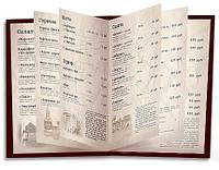 Изготовление папки-меню индивидуального дизайна .