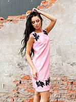 Женское розовое платье по колено с вышивкой без рукав летнее