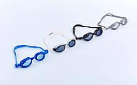 Очки для плавания Arena 92362 Sprint: поликарбонат, TPR, силикон, 3 цвета
