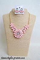 Набор Колье и серьги розовые Цветы Ожерелье цветок камни Шарм Винтаж кольэ комплект розовый цвет