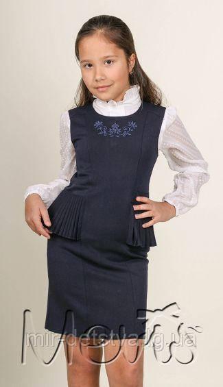 Сарафан школьный для девочки ТМ Мевис оптом р.122-146 см (синий)