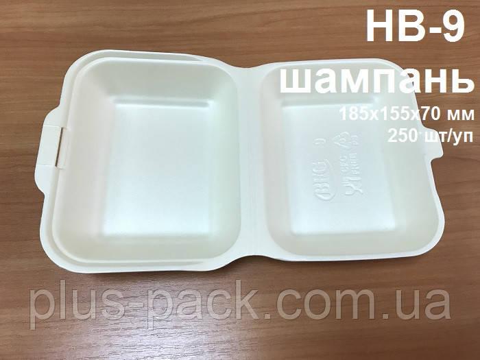 Одноразовая упаковка для доставки обедов, ланч-бокс