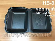 Одноразовая упаковка ланч-бокс для доставки обедов