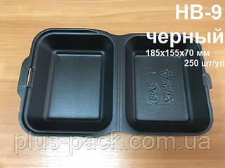 Одноразовая упаковка, из вспененного полистирола,ланч-бокс НВ-9 черный