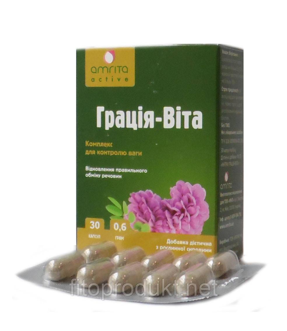 Грация Вита – корректирует вес и замедляет старение, 30 капс