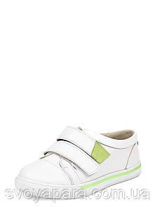 Кроссовки белые подростковые для мальчика  из натуральной кожи на термопластичной резиновой подошве