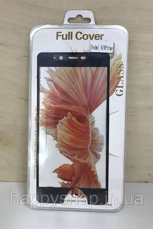 Защитное Full Screen стекло для Xiaomi Redmi 4/4 Prime (Black), фото 2