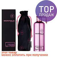 Montale Candy Rose. Eau De Parfum 100 ml / Женская парфюмированная вода Кенди Роз 100 мл