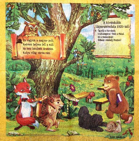 Салфетка декупажная Лесные звери 3095