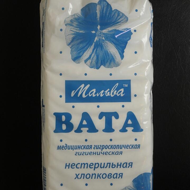 Вата нестерильная «Мальва» 100 г. - Optovichok-бытовая химия, парфюмерия, изделия из дерева оптом и в розницу. в Луцке