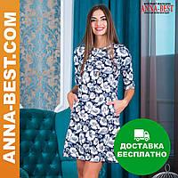 """Стильное короткое платье с цветами """"Алексия принт"""""""