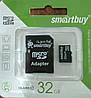 Карта памяти микро SDHC Smartbuy 32 гб класс10 с адаптером