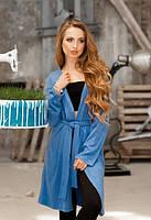 Женский синий кардиган с рукавом по локоть с поясом с ангоры