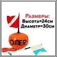 Буй для подводной охоты и дайвинга Omer New Sphere омер