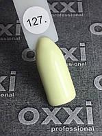 Гель-лак Oxxi Professional № 127, 10 мл (светлый лимонный, эмаль)