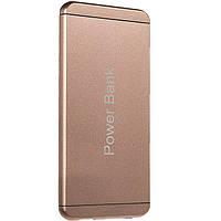 Портативное зарядное устройство Power Bank 10 000 mAh (цвет красное золото)