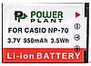 Аккумулятор PowerPlant Casio NP-70, фото 2
