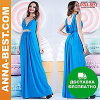 """Вечернее длинное голубое платье """"Винтаж"""""""