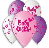 """Повітряні кульки для новонароджених дівчат 12"""""""