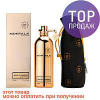Montale Gold Flowers. Eau De Parfum 100 ml / Женская парфюмированная вода Голд Флаверс 100 мл