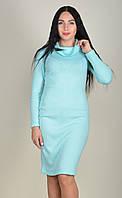 Осеннее женское платье хомут мятного цвета  с длинным рукавом