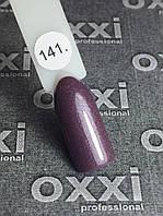 Гель-лак Oxxi Professional № 141, 8 мл