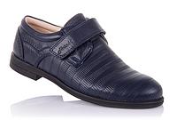 Туфли для мальчика Tutubi 11.5.28 35
