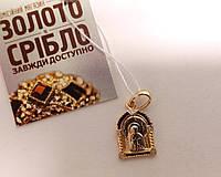 Золотая ладанка иконка Николай Чудотворец, вес 1.57 грамм.