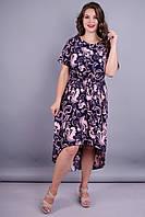 Кристи. Изысканное платье для дам с пышными формами. Принт розовый.