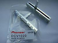 Фейдер оригинальный ALPS dcv1020 для djm800