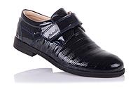Школьная обувь для мальчиков Tutubi 190073
