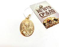 Золотая подвеска ладанка Божией Матери вес 2 гр.