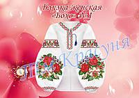 Заготовка для вышивки женской блузы БОХО №1
