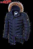 Куртка на меху удлиненная зимняя мужская Braggart - 4755A темно-синяя