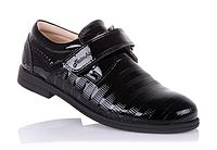 Школьная обувь для мальчика Tutubi 190072