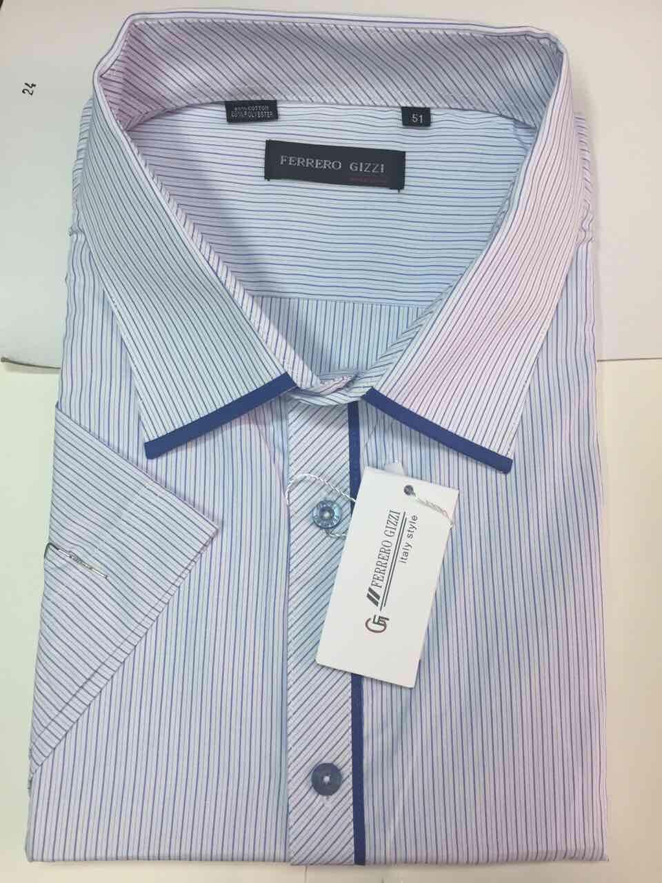 Рубашка мужская короткий рукав Ferrero Gizzi ботал SKY 1562 BK