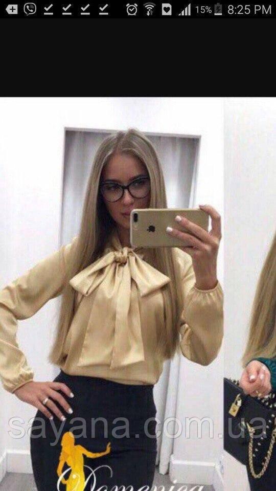 Стильная женская шелковая кофточка