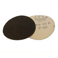 Наждачная бумага для мрамора d125 зернистость P40-P1200