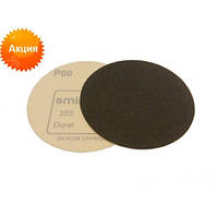Наждачная бумага Smirdex для мрамора d125 зернистость P40-P60