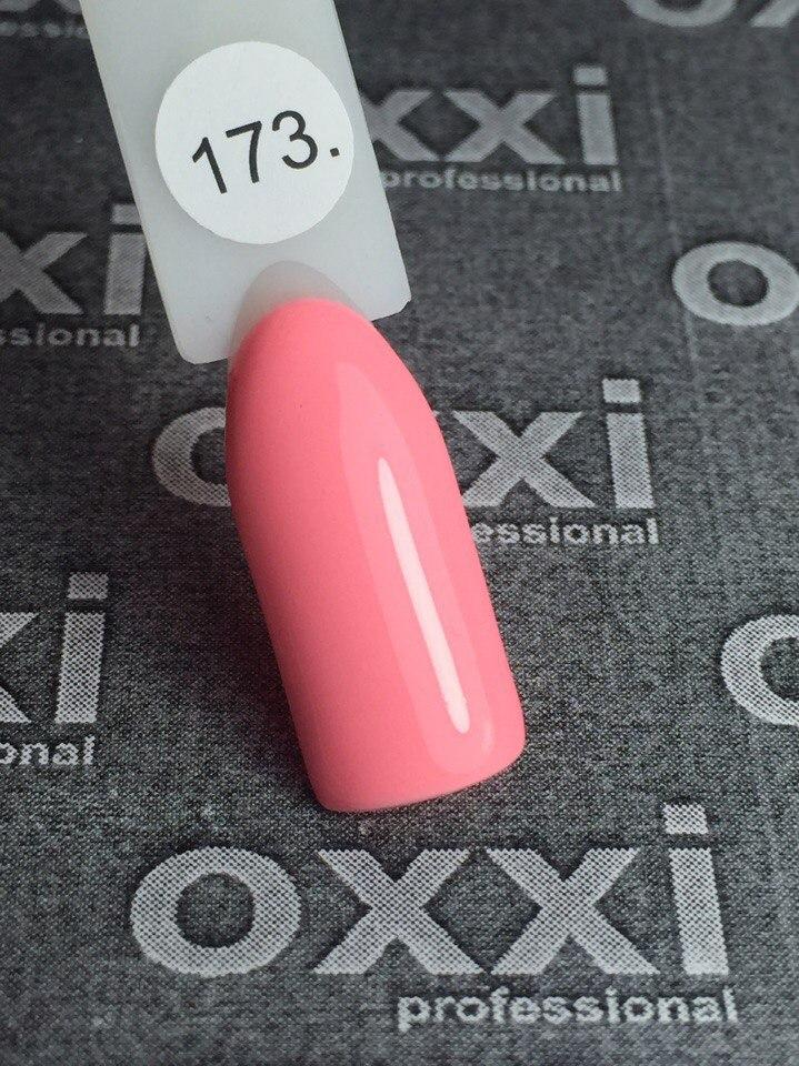 Гель-лак Oxxi Professional № 173, 10 мл