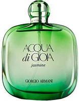 Оригинал Giorgio Armani Acqua Di Gioia Jasmine 100ml edp Джорджио Армани Аква Ди Джоя Жасмин