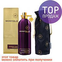 Montale Intense Cafe. Eau De Parfum 100 ml / Женская парфюмированная вода Интенс Кафе 100 мл