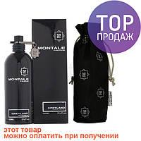 Montale Greyland. Eau De Parfum 100 ml / Парфюмированная вода Монталь Грейлэнд Унисекс 100 мл