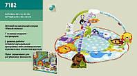 Развивающий игровой коврик Умный малыш 7182