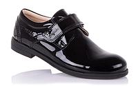 Школьные туфли для мальчика Tutubi 190070 39