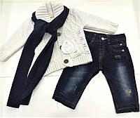 Свитер+джинсы+шарф для мальчика